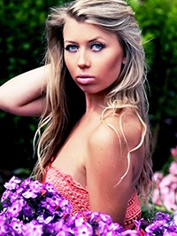 Russian woman Valeriya from Kiev, Ukraine
