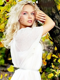 Russian Bride Darya from Kiev, Ukraine