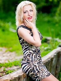 Russian woman Natalya from Poltava, Ukraine