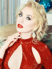 Russian woman Ekaterina from Chernigov, Ukraine