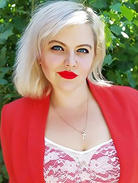 Russian woman Katerina from Kremenchug, Ukraine