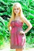 Meet Yuliya at One Wife - Mail Order Brides - 2