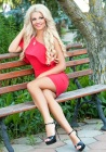 Meet Viktoria at One Wife - Mail Order Brides - 11