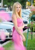 Meet Viktoria at One Wife - Mail Order Brides - 7